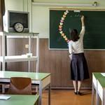 Ilyenek lesznek a pontszámítási szabályok a 2019-es felvételin: emelt szintű érettségi