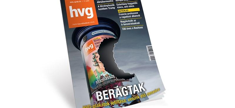 Mutassa meg Magyarországnak a HVG címlapját!