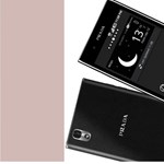 Az ész és a divat randevúja: az LG és a Prada okostelefonja
