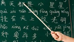 Idén mégsem mennek külföldi nyelvtanfolyamra diákok Kínába