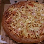 Ez is csak egy tévhit volt: vajon mi derült ki a kedvelt pizzáról?