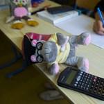 Szigor vár az érettségizőkre: több ezren járnak rosszul az új szabályokkal