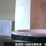 Rejtett videó buktatta le a kínai luxushotelek dolgozóit