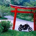 Dolgozni Japánban