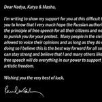Paul McCartney levelet küldött a Pussy Riotnak