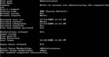 passwordcmd