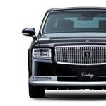 Ilyen a japánok saját Rolls-Royce luxuslimuzinja, amit a Toyota gyárt, hibrid és féláron kapható