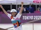 From the youngest gold medalist to the oldest - these were the records for the Tokyo Olympics