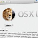 Újabb Lion béta a fejlesztőknél! Október 4-én jön a végleges frissítés?