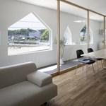 Izgalmas japán tengerparti ház - minimalista luxus bunker