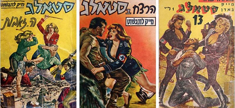 Szadomazo a lágerben: mozikba kerül a Stalag-film