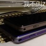 Hamarosan jöhet az Amami – de milyen ismert telefon változatát rejti a kódnév?