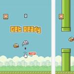 Újra lesz Flappy Bird? Kitálalt a fejlesztő