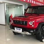 Kínai ipari abszurd: különleges, ünnepi változatot készítenek egy lekoppintott autóból