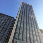 Látta már a Habony Towert? Lefotóztuk az irodaházat, ahol Londonban dolgozik