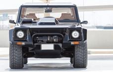 Rambo Lambo: új gazdára vár ez a szuperritka régi Lamborghini terepjáró