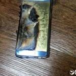 A Samsung kiderítette: ezért robbantak fel a Note7-akkumulátorok