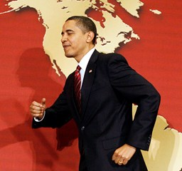 Nagyítás - Obama startja