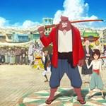 Egy igazi animációs legenda filmjével zárul nyári filmklubunk