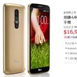 Utánozza az LG az Apple-t és a HTC-t?