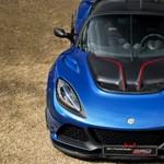 Szuperkönnyű és kőkemény sportkocsi lett a legújabb Lotus
