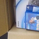 PS Vita kicsomagolás (videó)