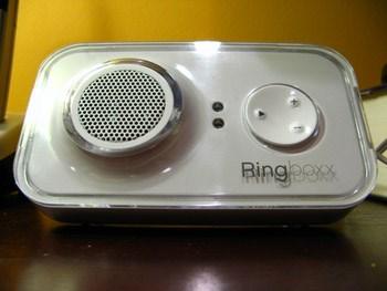Ringboxx.jpg