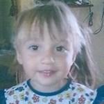 Fehér furgonnal raboltak el egy magyar kislányt Szlovákiában