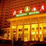 Csökkenő hotelárak az olimpia idejére