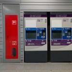 Papírzsepis csalók: Egyelőre jobb kártyával használni a BKK-automatákat