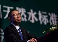 Már nem az Alibaba-alapító Jack Ma a leggazdagabb kínai