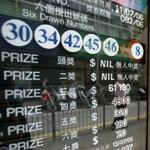 Milyenek lesznek a 2013-as pótfelvételi ponthatárai?