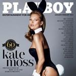 Végre felfedte a Playboy ünnepi címlapját – fotó