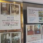 Szellemtanyákat is bevállalnak a hongkongiak