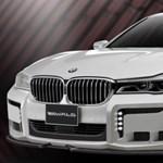 Meghökkentésre született: hófehér fekete bölényként támad a 7-es BMW