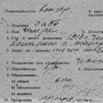 Emberi sorsok százezrei tárulnak fel a Szovjetunióba hurcolt hadifoglyok adatbázisából
