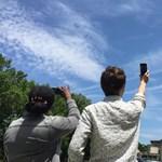 A NASA nagyon hálás lenne, ha ön is beküldené néhány felhős fényképét