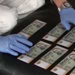Elkapták az unokázós álrendőrt, aki hatmillió forintot csalt ki egy idős nőtől