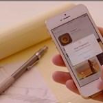A világ 5 legjobb okostelefonja üzleti dolgokra