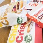 Hamburgert kezdett sütni a Lidl – teszteltük az új gyorskajákat