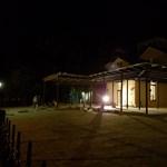 Még késő este is dolgoztak a margitszigeti Casinón