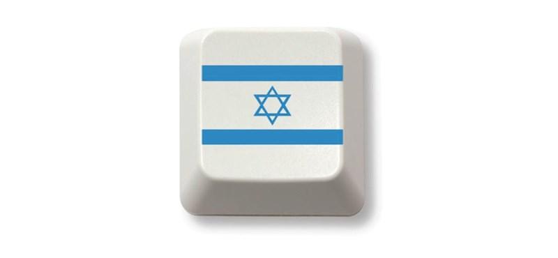 Tanácsok Izraelből: hat ingyenes előadáson leshet el fogásokat a legsikeresebb startupnemzettől