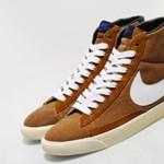 Egy Nike klasszikus új színekben jelentkezik nyáron