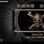 Jön egy új verzió a Galaxy S8-ból, a kalózrajongók imádni fogják