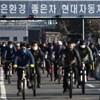Egy nap alatt rekordszámú koronavírusos megbetegedést regisztráltak Dél-Koreában