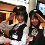 18 évesnél fiatalabb lányok nem randizhatnak pénzért Tokióban