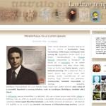 Latin nyelvi rejtély Budán
