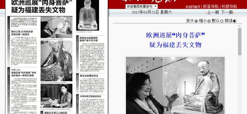 Kínából lophatták a Budapestről sebtiben elvitt Buddha-szobrot