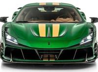 Közel 900 lóerős lett a Ferrari F8 Tributo