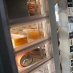Felpörgött az étel- és italautomaták piaca, több üzemeltető is terjeszkedik